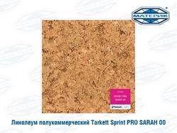 Линолеум гетерогенный Tarkett Sprint PRO Sarah 00 ширина 3,5м